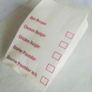 BURGER BAG